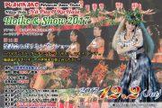 PUAHINANO Hoike&Show 2017 チケット