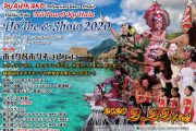 Ho`ike&Show 2020 DVD(東京&沖縄公演セット)